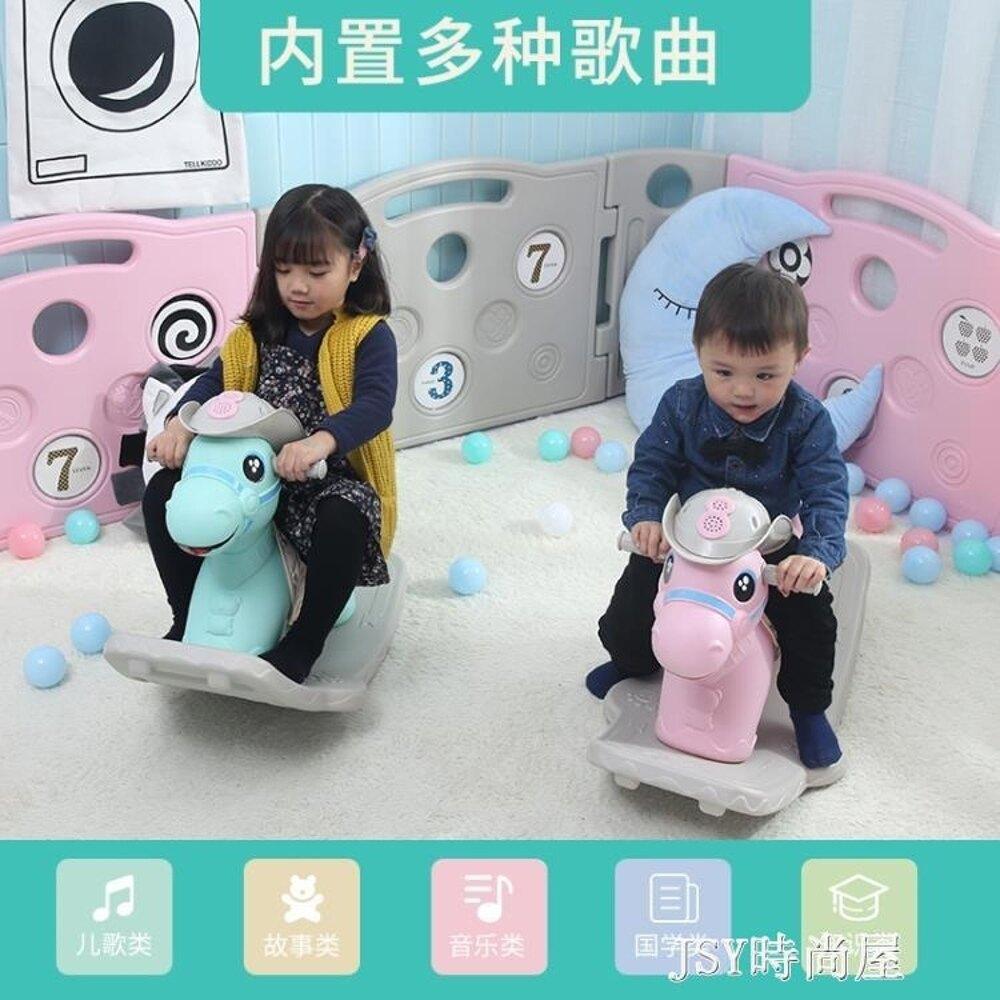 搖搖馬塑料兒童玩具寶寶木馬1-6嬰兒帶音樂馬車一周歲生日小禮物