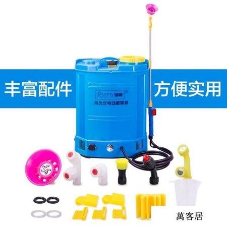 電動噴霧器農用充電高壓背負式智慧農藥噴灑農藥機噴藥果樹打藥機 清涼一夏特價
