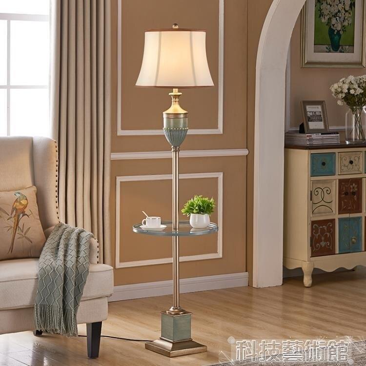 美式簡約茶幾落地燈美式鄉村地中海藍色客廳臥室書房歐式落地立燈   領券下定更優惠