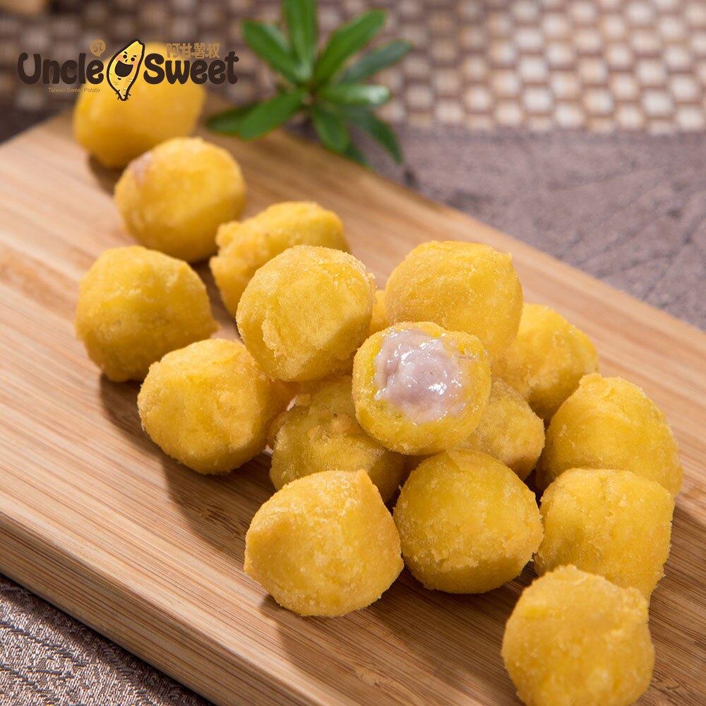 ❆冷凍商品❆ 黃金地瓜球- 黃金地瓜外皮 芋頭內餡 x (500g;每包約63顆)