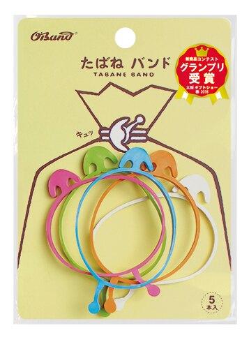 日製 天然橡膠束繩系列  多功能捲線圈   tabane(5色可選 5入/包)