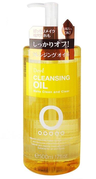 日本 Kumano 熊野油脂 DEVE  深層卸妝系列 500ml