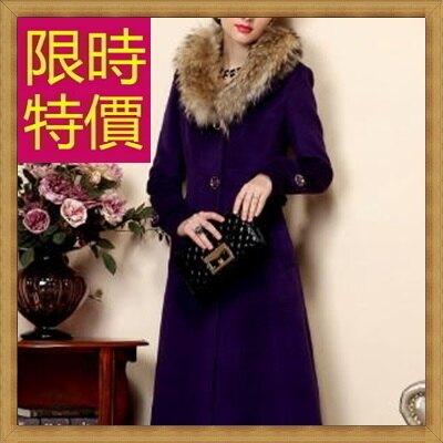 毛呢外套羊毛大衣-保暖長版女風衣4色62v48【韓國進口】【米蘭精品】