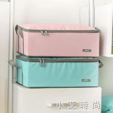 收納箱子牛津布家用衣服布藝衣物整理箱可摺疊宿舍衣櫃儲物收納盒.