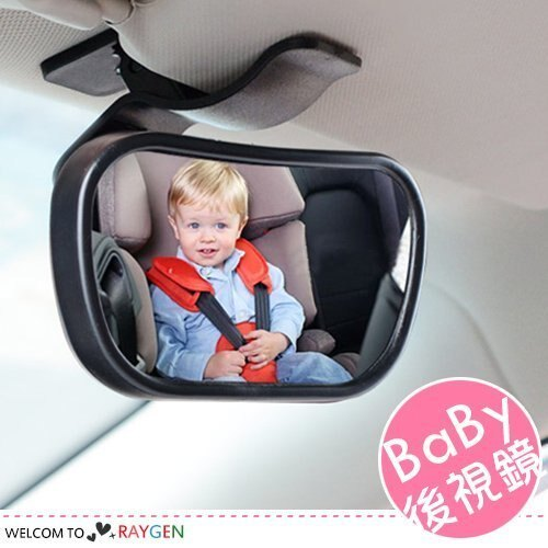 車內兒童可夾吸盤式輔助後視鏡 安全座椅觀察鏡