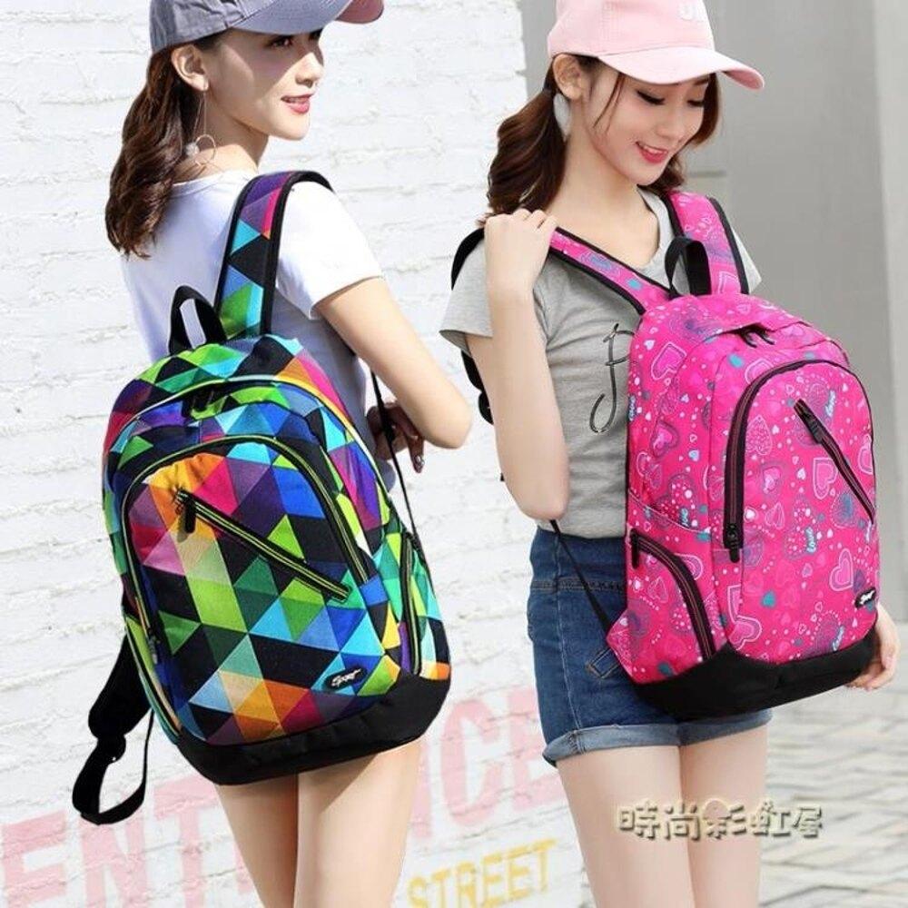 ins超火的雙肩包韓版高中初中學生書包女 大容量帆布背包男旅行包「時尚彩虹屋」