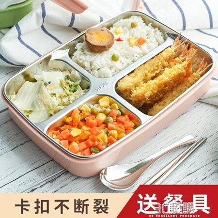 餐盤/便當盒 不銹鋼保溫飯盒便當盒成人分格小學生食堂簡約韓國帶蓋快餐盒 年貨節預購