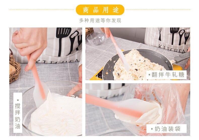 ★快速出貨★附發票~半透明一體式矽膠刮刀 奶油抹刀 攪拌刮刀 耐高溫 食品級材料