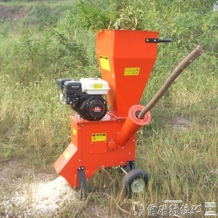園林機械 6.5HP汽油碎木機碎枝機立式樹枝樹葉稭稈粉碎機木材加工  LX 年貨節預購