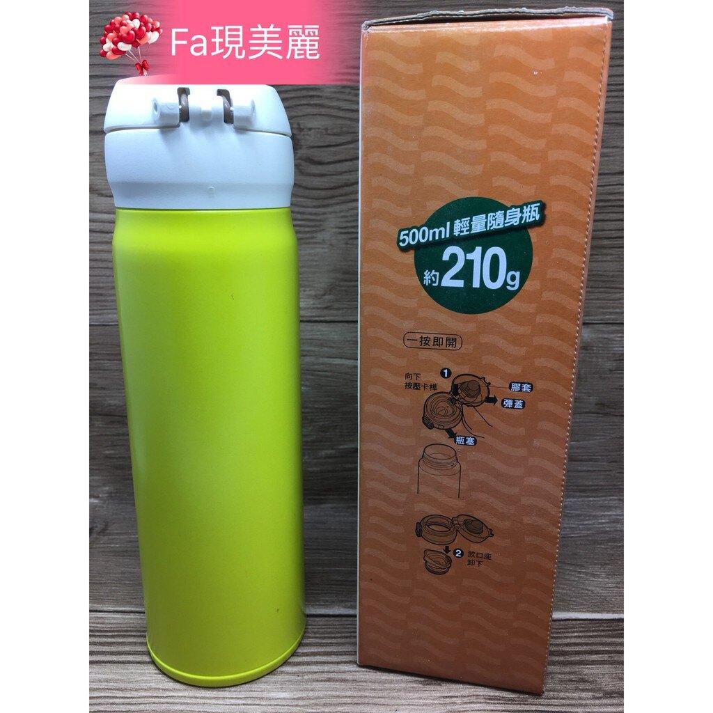 星巴克正品購買 桐花輕量隨身瓶 500ml (914009)