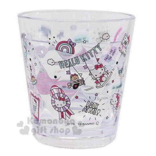 小禮堂 Hello Kitty 菱格紋無把透明塑膠小水杯《粉.插圖》270ml.漱口杯.塑膠杯