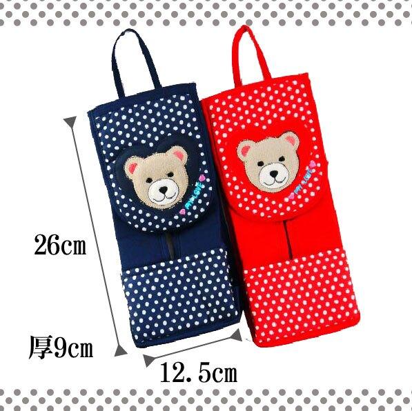 e系列【-:-超療癒系列-:-】圓點愛心小熊熊吊掛式面紙盒套。藍/紅