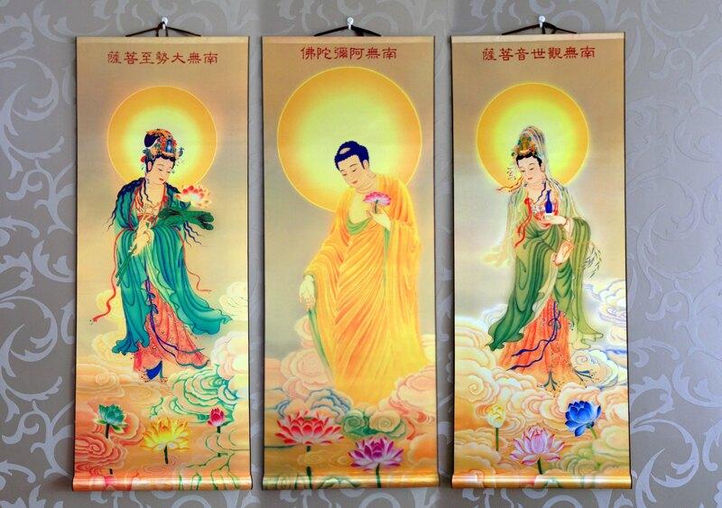 西方三聖佛像掛畫 佛像畫掛畫絲綢捲軸 阿彌陀佛 觀世音菩薩