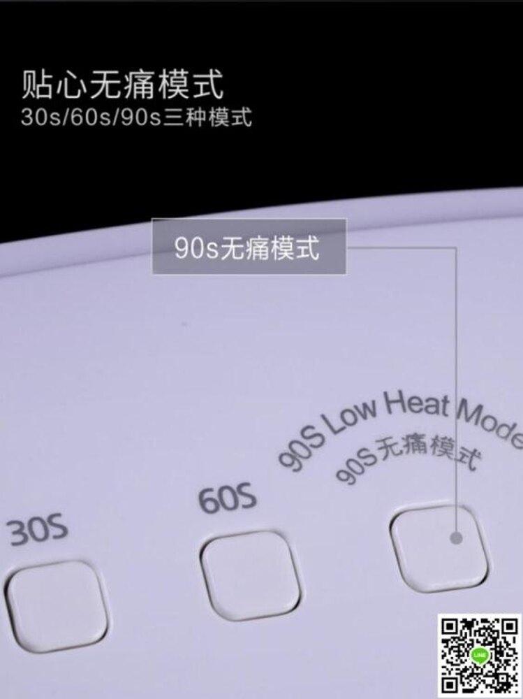 光療儀  美甲光療機42W智慧感應烤燈快速幹機器led燈做指甲烘干機工具 樂居家