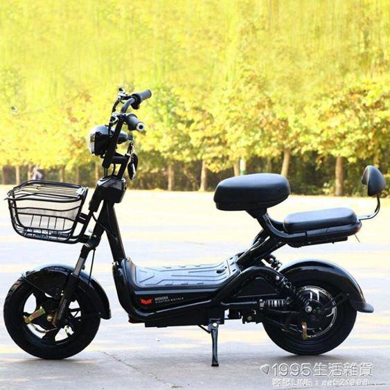 電動車 電動車新款電瓶車電動自行車成人雙人小型鋰電女性長跑王代步踏板 1995生活雜貨NMS