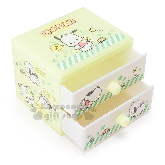 小禮堂 帕恰狗 桌上型雙抽收納盒《黃綠》飾品盒.抽屜盒.調皮小蝴蝶系列