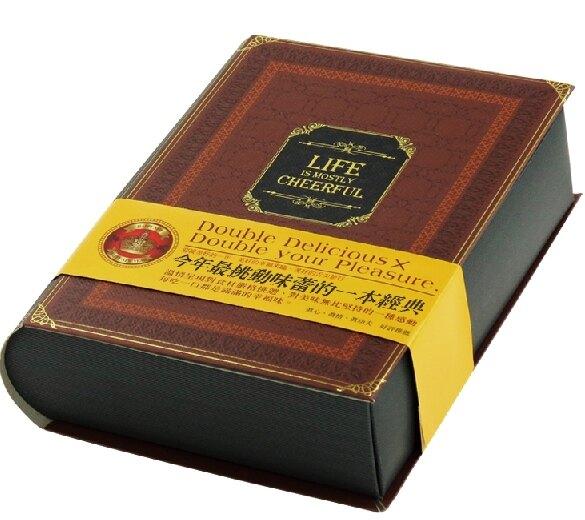 [零售量]書型盒/小/LIFE/50個