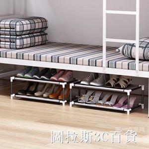 大學生宿舍寢室床下床底桌下迷你雙層小鞋架臥室創意簡易鞋櫃SY2