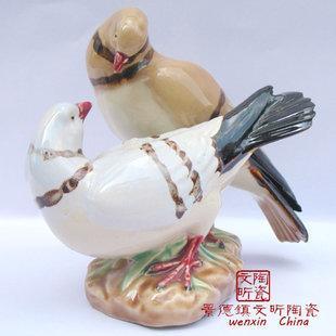 瓷工藝品擺設 擺件禮物公仔對鴿情鴿家居飾品禮品