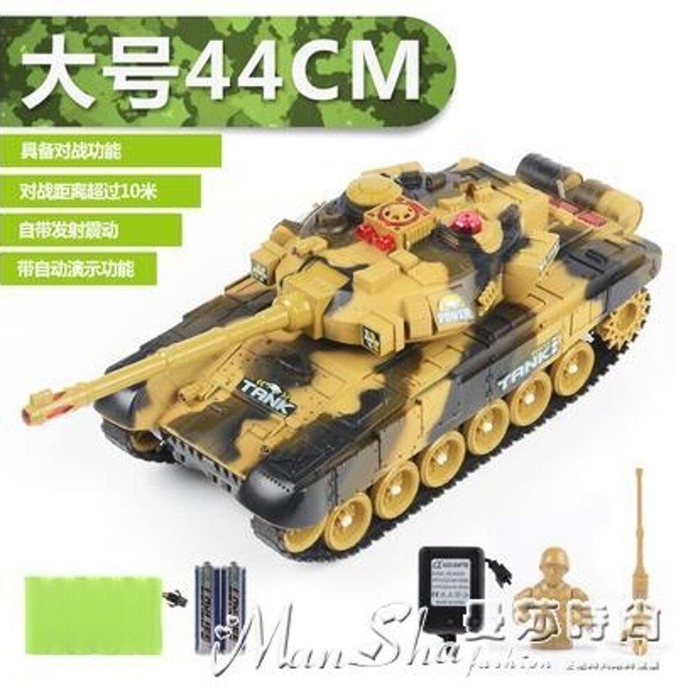 遙控坦克車遙控坦克可發射電動汽車模型兒童金屬特大號男孩履帶式充電LX 清涼一夏特價