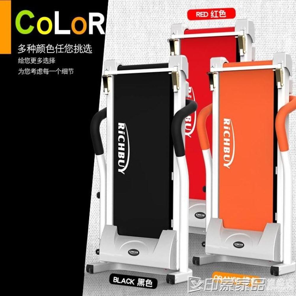 百派智慧跑步機家用電動款室內健身迷你摺疊超靜音小型免安裝QM