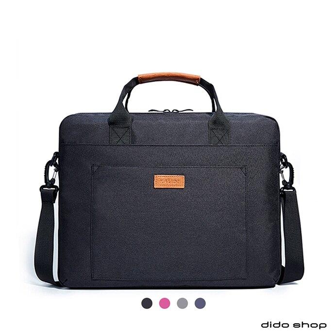 17吋 大容量休閒單肩手提筆電包 電腦包(CL242)【預購】