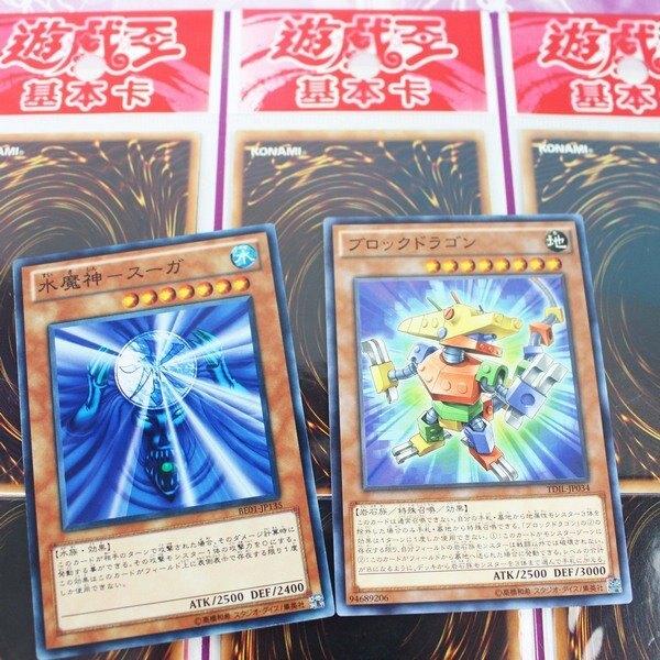 遊戲卡 遊戲王卡片 (透明袋)/一吊24包入(一包2張)共48張入(定10) 原版正版授權卡-CS85537