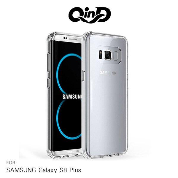 售完不補!強尼拍賣~ QIND SAMSUNG Galaxy S8+ S8 Plus 雙料保護套 高透光 背殼 透明殼