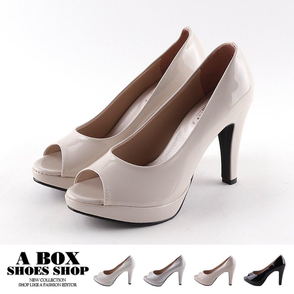 前2後9.5CM 優雅氣質亮皮/亮粉 露趾魚口高跟鞋 婚禮鞋 MIT台灣製 4色【KT867】