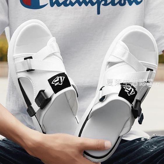 拖鞋男 拖鞋男夏季韓版夏天白色一字拖防滑沙灘鞋運動男涼鞋男士大涼拖鞋林之舍家居