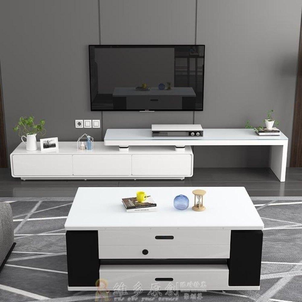 多功能茶几 茶幾餐桌兩用現代簡約客廳小戶型創意傢俱升降多功能折疊玻璃茶幾 DF 免運 維多