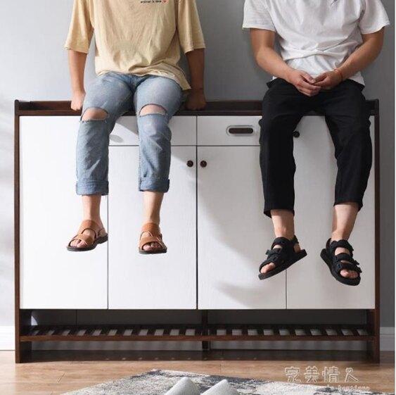 鞋櫃-實木鞋櫃簡約現代家用原木客廳多功能門口大容量北歐門廳玄關櫃  聖誕節禮物
