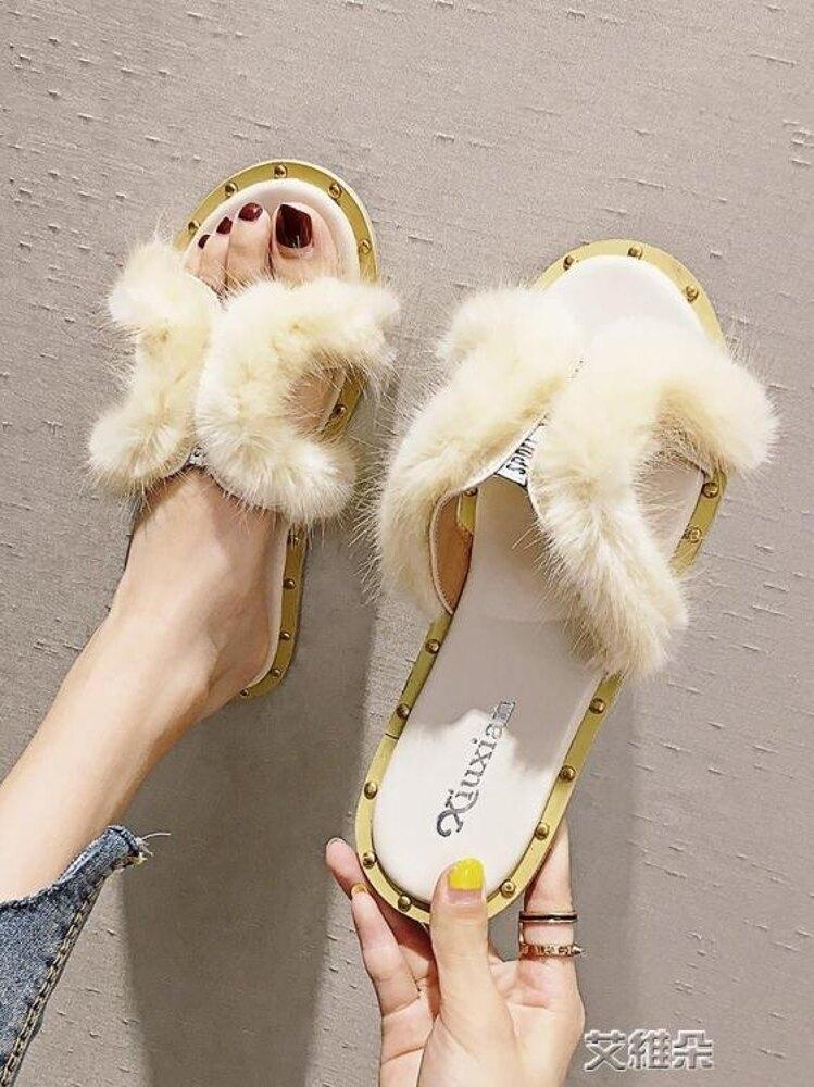 拖鞋拖鞋女外穿韓版毛毛時尚社會chic港風平底一字網紅涼拖 年貨節預購