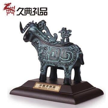 古青銅器銅羊尊