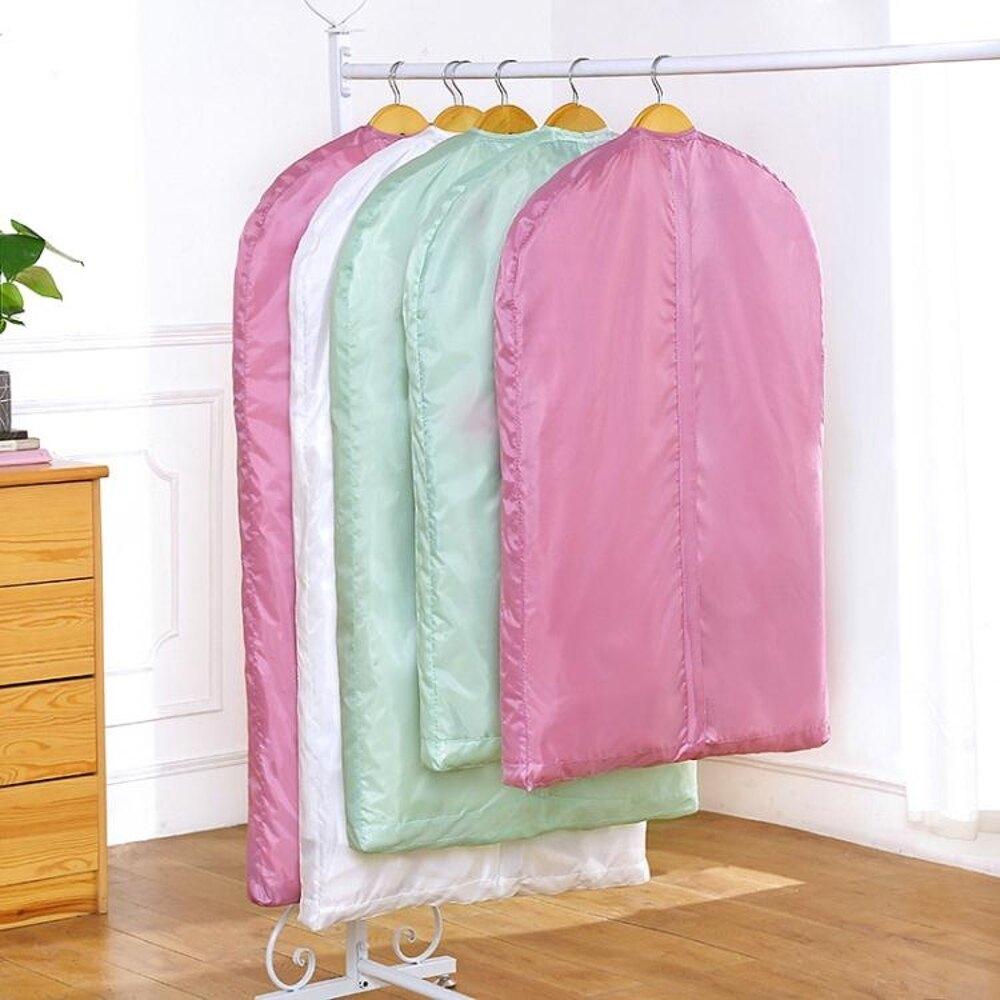 免運 大衣套防塵袋衣罩裝皮草貂皮保護袋防潮透氣衣服罩水洗收納袋家用