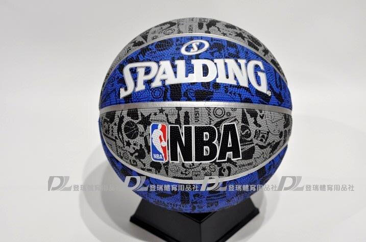 【登瑞體育】SPALDING NBA塗鴉系列7號籃球 _ SPA83176