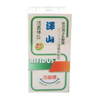 澤山 活菌體S嚼式鬆錠 500錠【德芳保健藥妝】