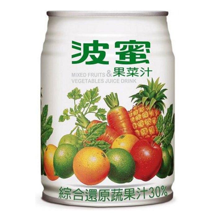 波蜜果菜汁飲料(鐵罐)240ml(6入)/組【康鄰超市】