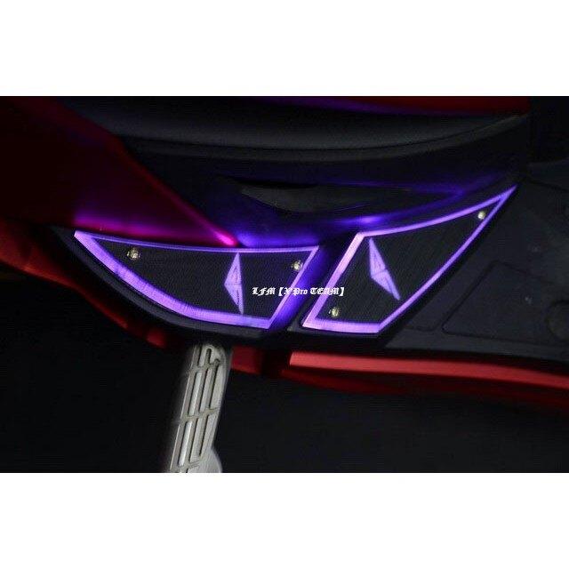 【LFM】G6 導光式 前後踏板 G6 導光 LED 踏板 光導式