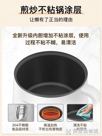 小南瓜宿舍學生多功能家用煮面火鍋小功率迷你1人2寢室小鍋小電鍋