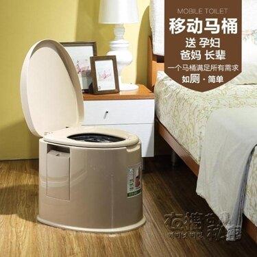 坐便器老人孕婦室內可行動坐便器老年病人便捷式馬桶成人方便家用座便椅HM 衣櫥秘密 全館八八折