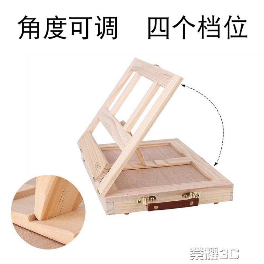 免運 畫架 桌面台式小畫架畫板木制抽屜折疊油畫架油畫箱素描寫生套裝
