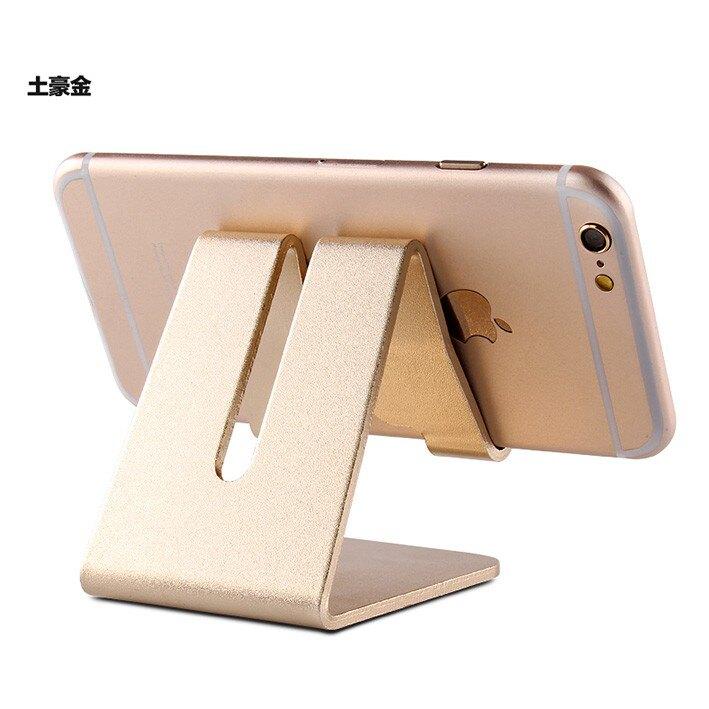 鋁合金手機平板架