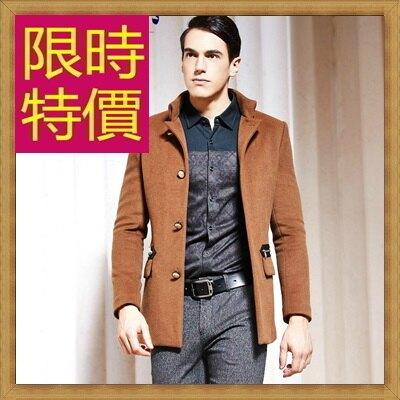 毛呢外套男大衣-羊毛保暖短版男風衣62n11【韓國進口】【米蘭精品】