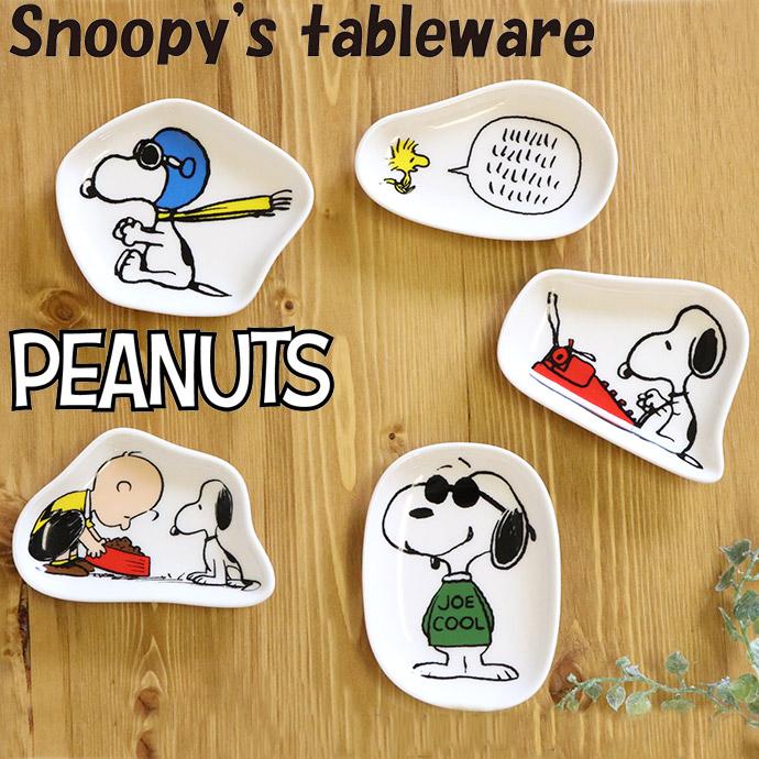 【現貨】日本 SNOOPY 史奴比 5入造型豆皿/醬料碟禮盒組|陶瓷小碟 史奴比 SNOOPY 日本 禮盒 餐具