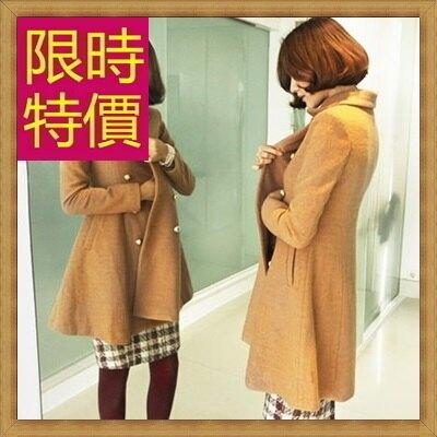 ☆毛呢外套 長版大衣-羊毛保暖時尚女風衣2色62k16【韓國進口】【米蘭精品】