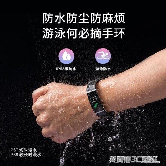 動哈支付寶版智慧彩屏手環心率多功能防水蘋果運動手錶藍牙DH132 英賽爾
