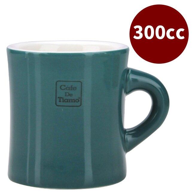 金時代書香咖啡 CafeDeTiamo 10號馬克杯 300cc 深青灰 HG0857DG