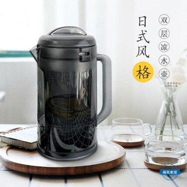 免運 冷水壺冷水壺 家用塑料耐熱果汁扎壺耐高溫大容量雙層涼水杯 涼水壺