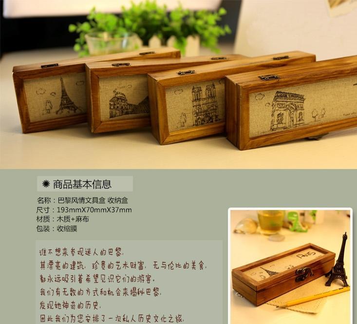 【八八八】e網購~【復古風木質搭扣收納盒 LA205】NO135文具盒 鉛筆盒